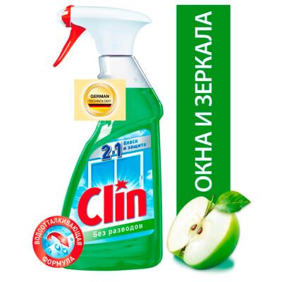 Средство для стекол Clin 500мл яблоко тригер