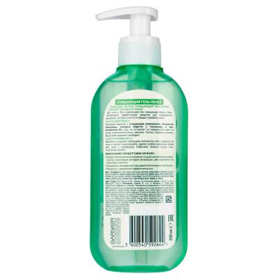 """Garnier Гель-пенка для лица """"Основной уход"""", очищающий, для нормальной и смешанной кожи, 200 мл"""