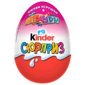 Шоколадное яйцо 20г Kinder сюрприз для девочек Ferrero