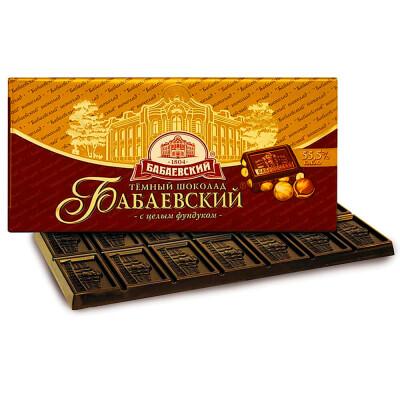 Шоколад Бабаевский 200г 55% темный с целым фундуком