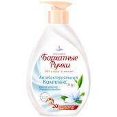 Жидкое крем-мыло Бархатные Ручки 240мл антибактериальный комплекс