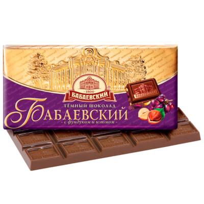 Шоколад Бабаевский 100г 55% темный с фундуком и изюмом