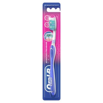 Зубная щетка Oral-B деликатное отбеливание средняя жесткость