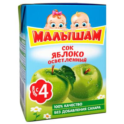 Сок Малышам 200мл яблоко осветленный без сахара с 4 месяцев
