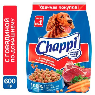 Корм для собак Chappi 600г с говядиной