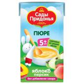 Пюре Сады придонья 125г яблоко персик с 5 месяцев