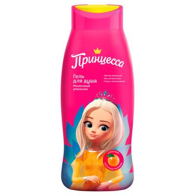 Гель для душа Принцесса 400мл молочный апельсин