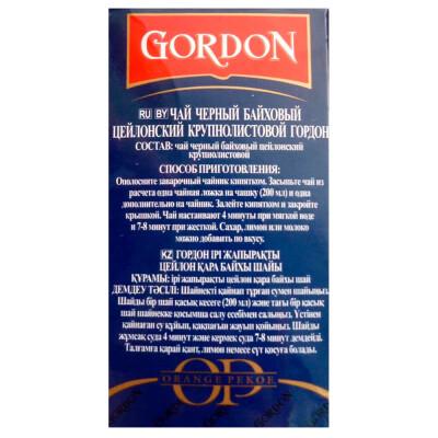 Чай Gordon 250г черный крупнолистовой