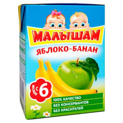 Нектар Малышам 200мл яблоко банан с 6 месяцев