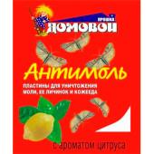 Антимоль домовой прошка с ароматом цитруса