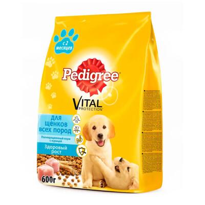 Корм для собак Pedigree 600г для щенков всех пород с курицей