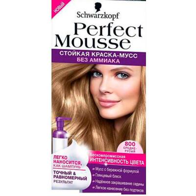 Краска для волос Perfect Mousse 800 средне-русый
