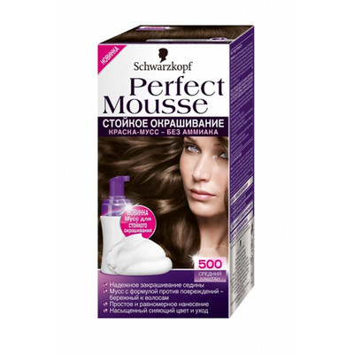 Краска для волос Perfect Mousse 500 средний каштан