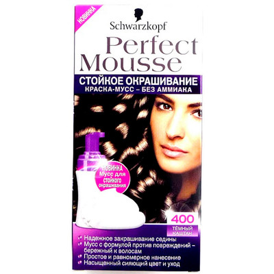 Краска для волос Perfect Mousse 400 темный каштан