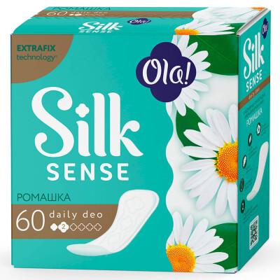Прокладки ежедневные Ola 60шт део солнечная ромашка