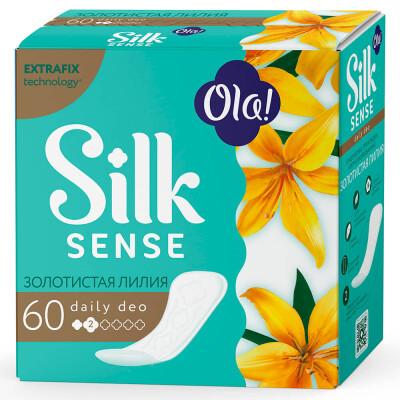 Прокладки ежедневные Ola 60шт золотистая Лилия