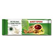 Печенье без сахара 100г на фруктозе сливочное ХКК Дубрава
