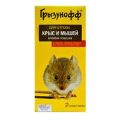 Ловушка клеевая Грызунофф пластина 2шт от мышей и крыс