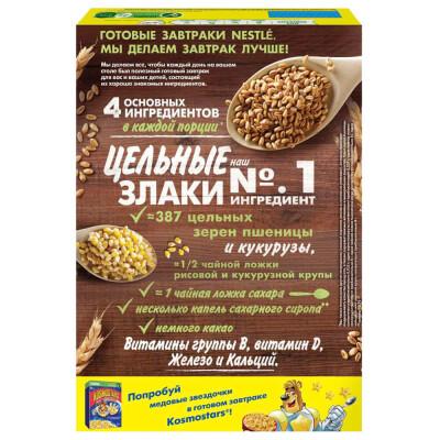 Готовый завтрак Nesquik дуо 375г кор. Nestle