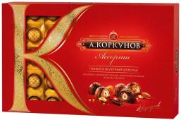 Конфеты Коркунов ассорти 256г темный и молочный шоколад Одинцовская КФ