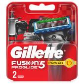 Кассеты Gillette Fusion ProGlide Power 2шт