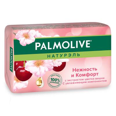 Мыло Palmolive 90г натурель нежность и комфорт