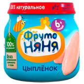 Пюре ФрутоНяня 80г цыпленок с 6 месяцев