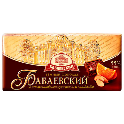 Шоколад Бабаевский 100г 55% темный с апельсиновыми кусочками и миндалем