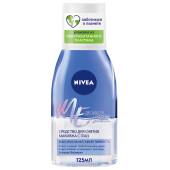 Средство для удаления макияжа с глаз Nivea визаж 125мл для всех типов кожи