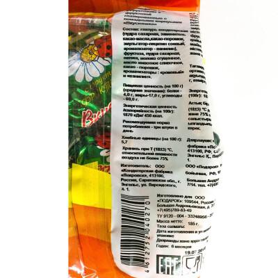 Конфеты фруктозов 185г вкусняшка на фруктозе
