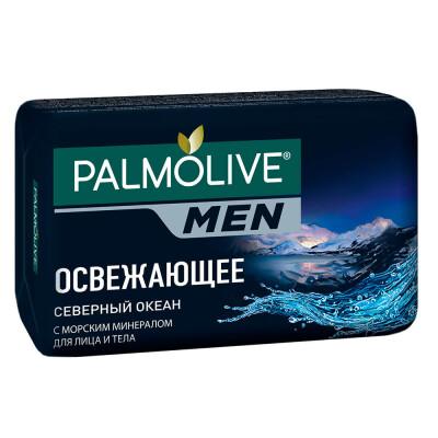Мыло Palmolive 90г для мужчин северный Океан