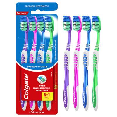 Промо зубная щетка Colgate эксперт чистоты 3+1 средняя