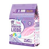 Стиральный порошок Meine Liebe 1кг для детского белья концентрат