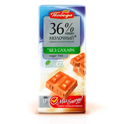 Шоколад Победа 100г 36% молочный б/сахара на стевии