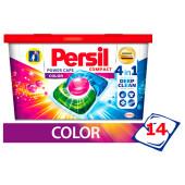 Капсулы для стирки Persil 14шт Power Caps Color 4в1