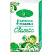 Платочки бумажные Amra 10шт Classic 2-х слойные