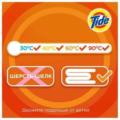 Стиральный порошок Tide 2,4кг автомат детский п/п