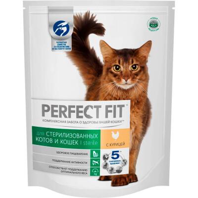 Корм для кошек Perfect Fit 1,2кг для кастрированных котов и стерилизованных кошек с курицей