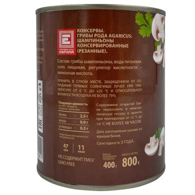 Грибы консервированные Европа шампиньоны резаные 800г