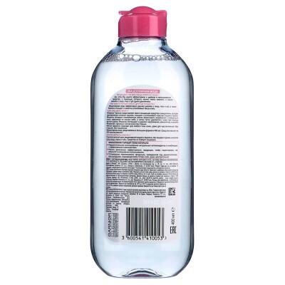 Garnier Мицеллярная вода, очищающее средство для лица 3 в 1, для всех типов кожи, 400 мл