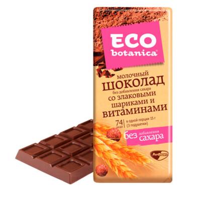 Шоколад ECO Botanica 90г молочный без сахара со злаковыми шариками и витаминами рот фронт