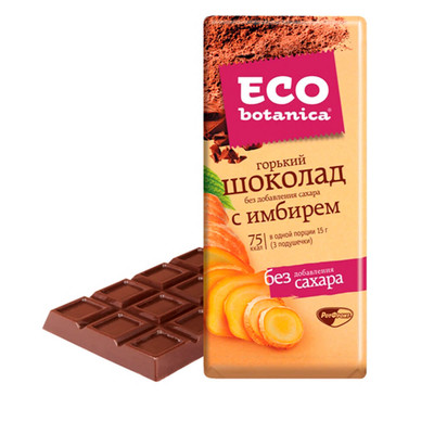 Шоколад горький ECO botanica без сахара с имбирем 90г РотФронт