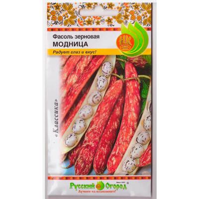 Семена зерновой фасоли Модница 5г