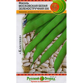 Семена зеленостручной фасоли Московская белая 8г