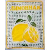 Лимонная кислота 50г Мир специй