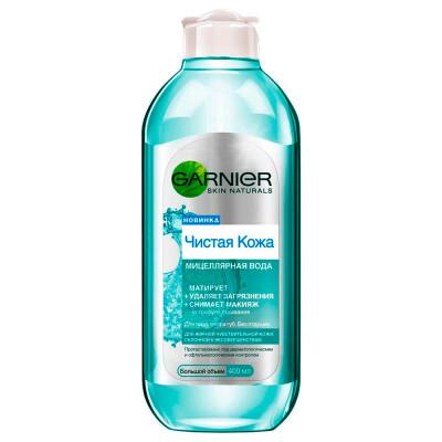 """Garnier Мицеллярная вода, очищающее средство для лица """"Чистая кожа"""", для жирной чувствительной кожи,"""