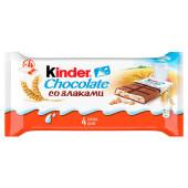 Шоколад Kinder Country Ferrero с молочно-злаковой начинкой 94г т-4
