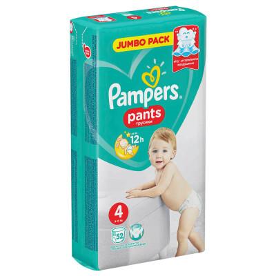 Трусики-подгузники Pampers Pants 52шт макси 9-14кг Jumbo 4