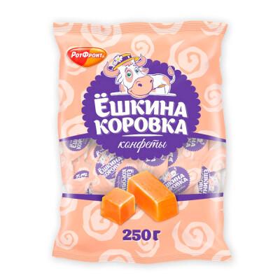 Конфеты Ёшкина коровка 250г