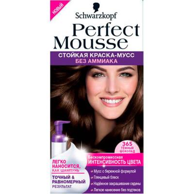 Краска для волос Perfect Mousse 365 тёмный шоколад